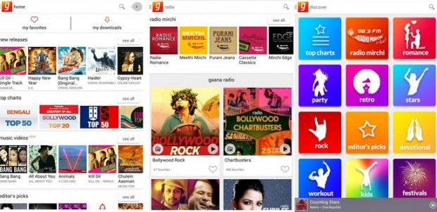 Ganna-Best-free-music-streaming-apps-in-IndiaI